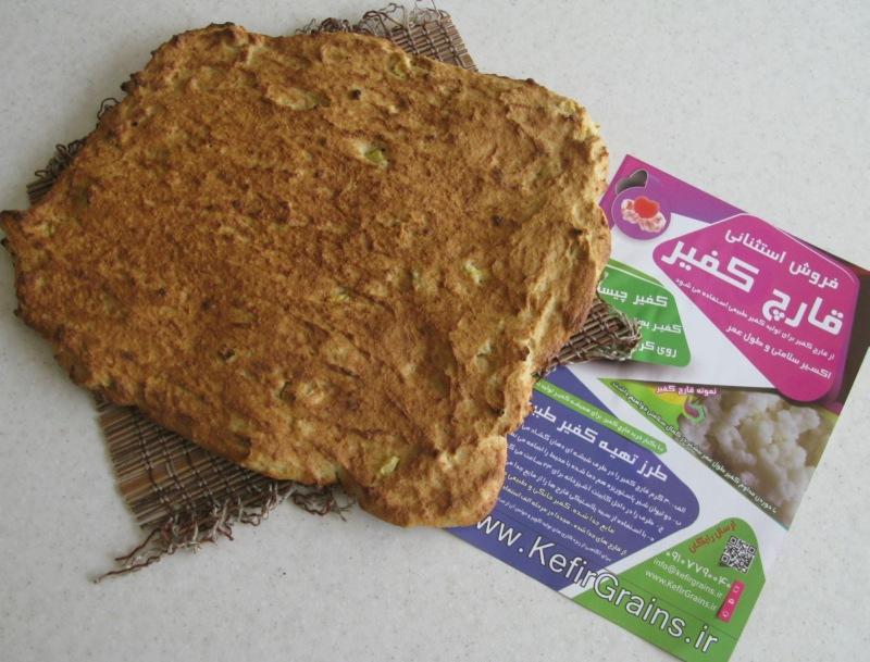 نان خوشمزه کدو حلوائی پروبیوتیک